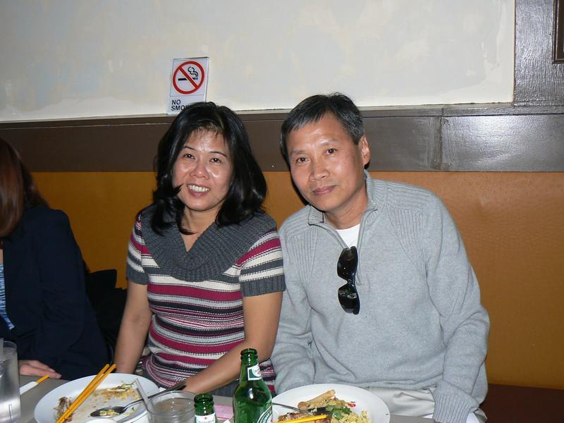 Minh Châu - Thành