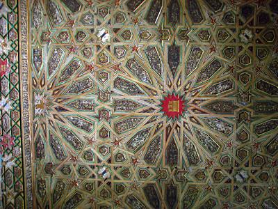 Ceiling in Seville's Alcazar