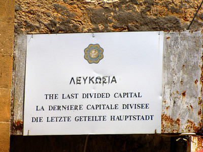 The divided capital of Cyprus Nicosia (Greek)/Lefkosa (Turkish)