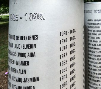 Part of the memorial to the nearly 1,600 children who were slaughtered during the siege.