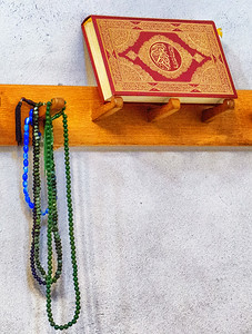 Prayer Beads and book in the Gazi Husrev-Bey mosque