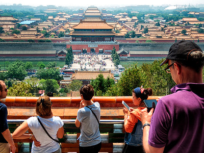 Looking down on the forbidden city