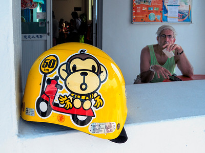 cute bike helmet.