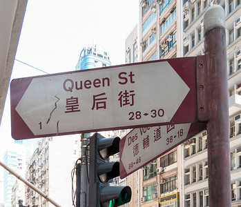 My Favorite Street!