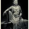 Guanyin Figure