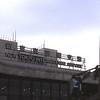 11 - 3 - Arrive in Tokyo 7-22-79