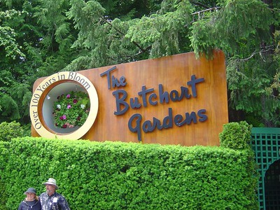 We didn't have much time on Victoria and so we immediately drove to Butchart Gardens.  It's due south of Sidney.