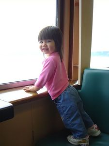 Kari's first ferry ride.  And she got a nice window seat!