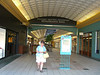 CIMG3647 one shopping mall -