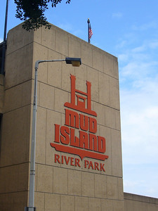 """Outside of Mud Island River Park.  This is where they filmed """"The Firm""""."""