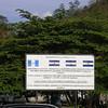Entering Honduras
