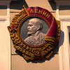 one of the best Lenin medallions I saw