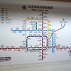 the current subway map - there were only 3 lines before the Olympics