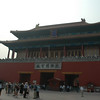 Entering the Forbidden City through the northern Gate of Heavenly Prowess (Shenwu Men)