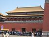 200906 David's Trip to China 021