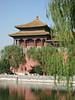 200906 David's Trip to China 019