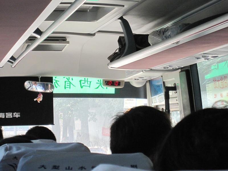 200906 David's Trip to China 469