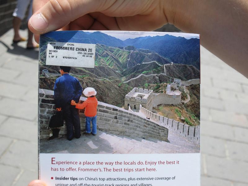 200906 David's Trip to China 075