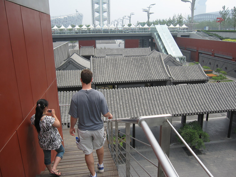 200906 David's Trip to China 298