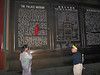 200906 David's Trip to China 103