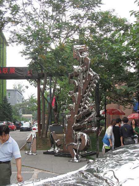 200906 David's Trip to China 191