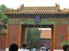 200906 David's Trip to China 307