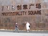 200906 David's Trip to China 193