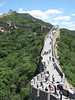 200906 David's Trip to China 059