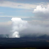 Kīlauea is an active volcano in the Hawaiian Islands, one of five shield volcanoes that together form the island of Hawaiʻi. It is the most recent of a series of volcanoes that have created the Hawaiian archipelago, as the Pacific Plate moves over the Hawaii hotspot