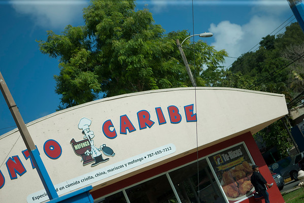 Arrived in PR on 12-08-12.  This is the first place we ate at.  Fast food spot.  This is where i got my first taste of mofungo.  By the way, I ended up eating mofungo 4 more times.