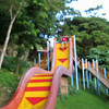 Okinawa has many different giant slides.  This one is kinda lame.