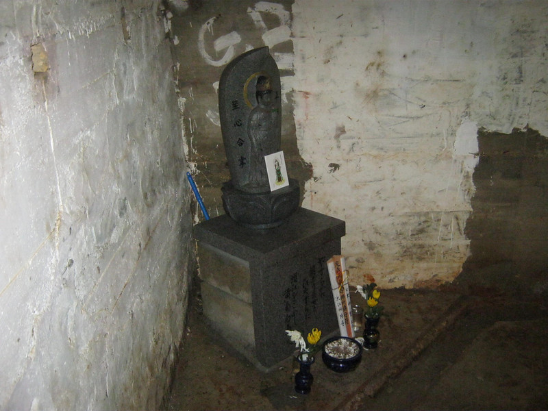 a little shrine in the room where Admiral Ota committed suicide.