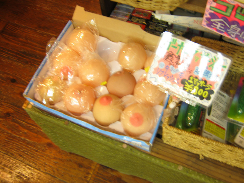 We saw some...interesting...toys inside a little candy shop on the way out.  Yes, these are boob stress balls!