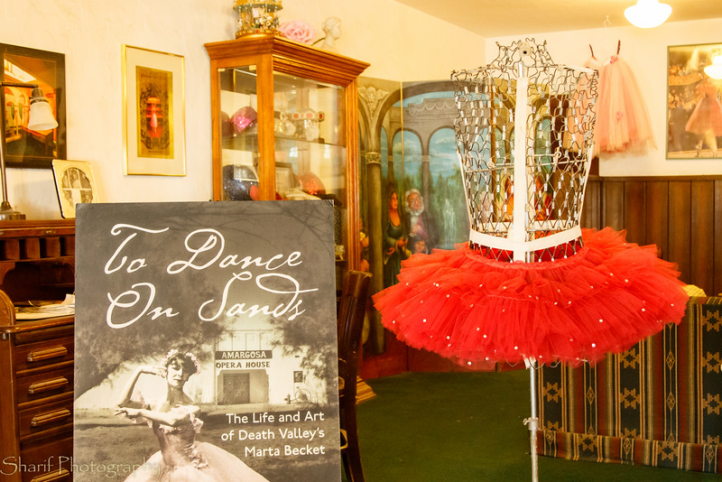 Dance museum