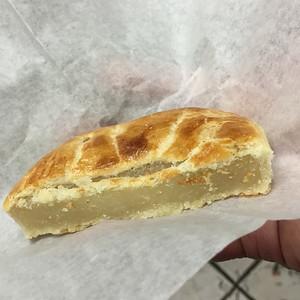 Winter melon pastry