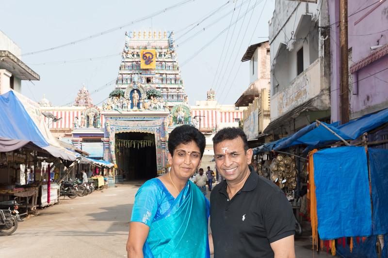 At Swami Malai