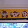 "Hantai!<br /> ""Hantai"" is Japanese for opposite and this banner on the train is the exact opposite of the original Japanese 3 Wise Monkeys. Now that I'm back in Japan and showing people a print of this photo, they are astonished, because Japanese culture is one of keeping quiet and not getting involved."