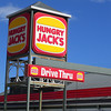 Returning to an old friend!<br /> Hungry Jacks is Aussie for Burger King cause when Burger King came to Australia someone had already trademarked Burger King in Australia. There is Burger King in Japan, but not in Kansai yet, so I hadn't had a Whopper in like two years.