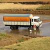 Truck wash.