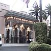 Entrance to our hotel in La Mamounia.