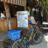 My ride parked in front of Chez Jules, serving the best Octopus curry in Coco milk in all of the Seychelles.