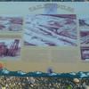 Day 19 - Dawson City to White Horse (5)