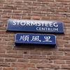 10street-10