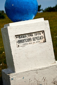A marker indicates the highest point of 1448 meters in the Crimean mountains.