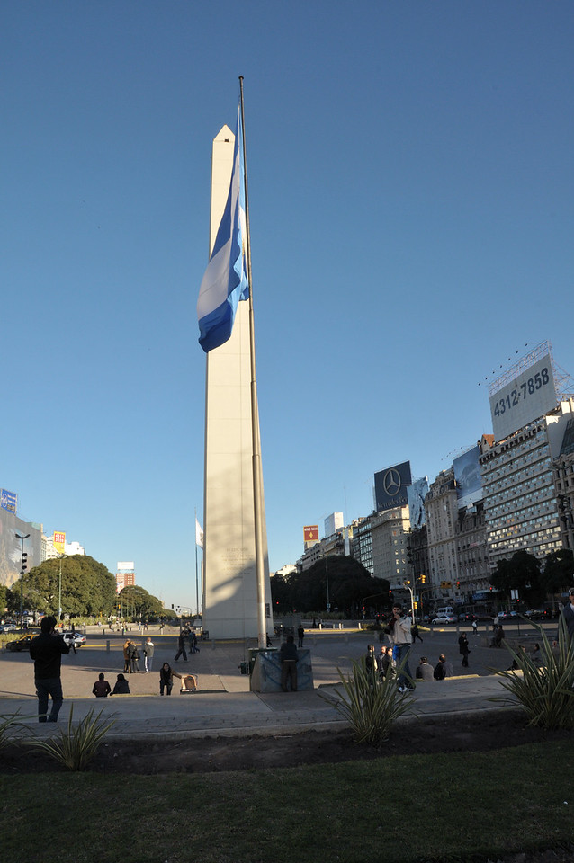The Obelisk was built in May 1936 to commemorate the 400th anniversary of the first founding of the city.
