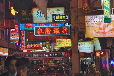 Neon galore - Kowloon