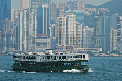 Star Ferry crossing the Harbor
