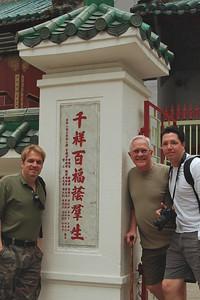 Wes, Bill, and Brett outisde Man Mo Temple - Hong Kong