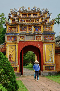 Grounds keeper - Imperial Citadel (Hue)