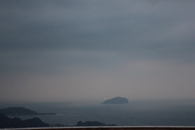 Fall 2012 Taiwan